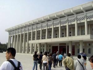 平安北道紀念館